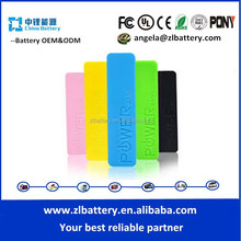 2000mAh 2600mAh power bank USB portable power supplies for mobile phone