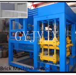 Hot sale concrete fly ash brick blocks making press machine equipment cost in coimbatore