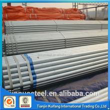 Q195 1 1/4 inch Zinc Coating Steel Pipe Galvanized steel pipe