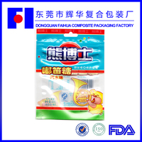 China famous brand 60g plastic storage maquina para fabricar ziplock composite packaging bag