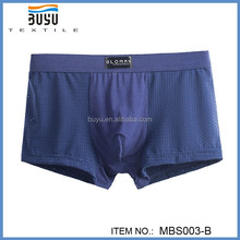 BuYu 2015 hot selling high quality seamless mens underwear transparent