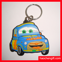 latest promotional gift Car key chain