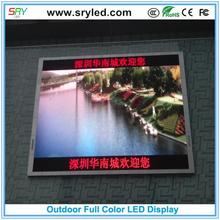 Sryled Professional p12 led writing board acrylic with great price
