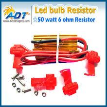 50W 6ohm 12V LED Load Resistor For Car Turn Signal Light / Fog Light / Running Light