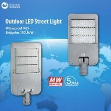 high power all in one solar garden light , customized waterproof 90w integrated solar street light