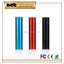 Best quality hot-sale 2200mah mirror surface power bank