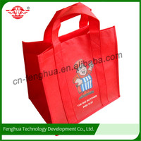 Promotional New Style Non Woven Folding Shopping Bag