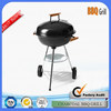 New desgin removable parties round metal barbeque