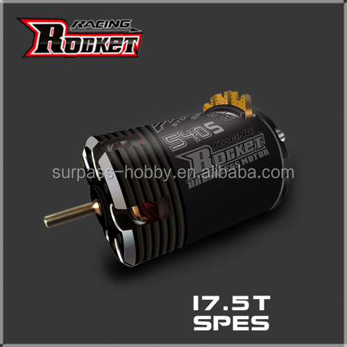 replaceable rotor sensored 17.5T SPEC competition rc car brushless motors