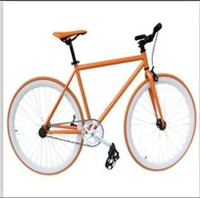 Best Cheap Price 700C Fixed Gear Bike