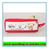 Red Cute cartoon school zipper pencil bags