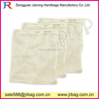 Polyester Small PP Drawstring Mesh Bags Pouches