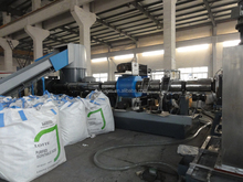 PE extrusion machine for recycling printed film