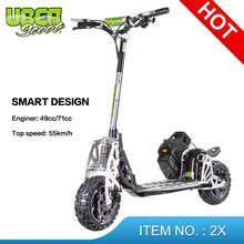New product 2-Speed foldable gas scooter
