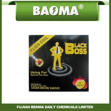 Baoma kill flies coil
