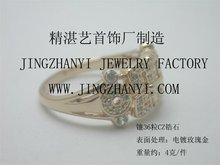 elegant rose gold plating 925 sterling silver ring with zircon (customer's design only)