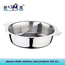 top end stainless steel casserole hot pot divided/nee