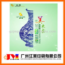 Hot Selling Professional A1 A2 A3 Custom Color Laminated Advertising Posters and Prints
