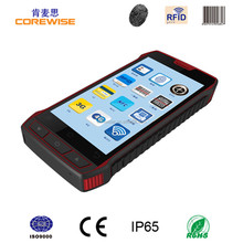 Industrial manufacturer laser wireless rugged portable handheld bluetooth android tablet with long range 125khz rfid card reader
