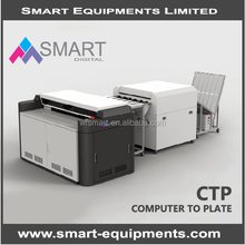 SMART32T CTP Thermal plate Machine