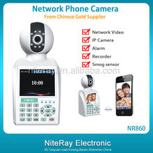 (5)Good look simple romote monition 3G network phone camera