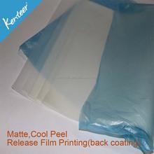 Heat Transfer Film /pet film thickness