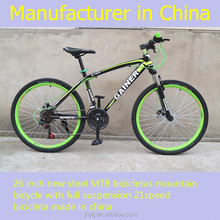 26 inch new steel MTB bicicletas mountain bicycle with full suspension 21speed bicicleta made in china
