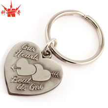 Our Hearts Beat one Metal Key Chain Wedding Gift