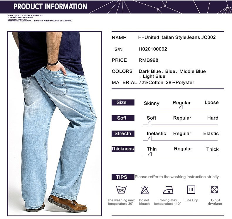 Таблица размеров джинсов монтана