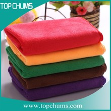 2015New design microfiber cleaning cloth fabric with great price