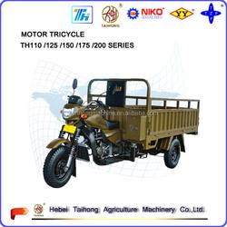 TH200 three wheel motorcycle