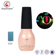 free art supply samples glow polish gel for nail wholesale in fengshangmei factory