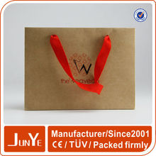 ribbon handle 250g thin plain kraft paper bags packaging