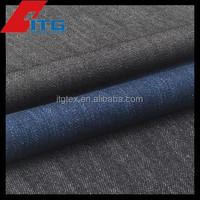 98%COTTON 2%SPX DENIM 12+SB10*16+70D/86*62 3/1 10.2OZ denim fabric for jeans