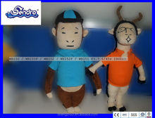 2014 new product soft Mr monkey and professor impala doll