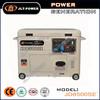 silent diesel generator 5kw with new design
