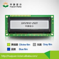 Programmable Small Mini LCD Display, 128*32 Graphic LCD Display, 128x32 Blue Character dot matrix LCD module