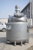 Agitated Tank Reactor CE Approved