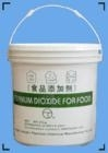 titaniumdioxide food grade /tio2 from manufacturer with large supply and competitive price