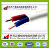 Electrical cables and wires /2 copper cores/2*4 norminal area BVVR