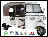 Hot 150cc tvs king bajaj tricycle