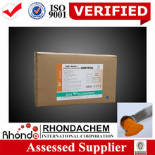 Goods are sold with retrun or refund guarantee due to quality issue Vitamin B2 Riboflavin 83-88-5