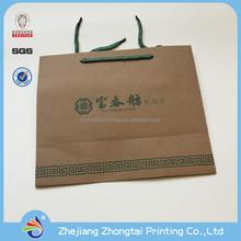 Handmade cheap paper shopping bags with customer logo