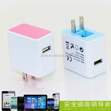 2014 HOT SELLING New! Mini USB 5V 500MA Charger Suit for America, Japan, Canada