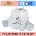 2015 nuevo producto estrella de mostrar la comodidad del pañal desechable& pañales para bebés en busca de distribuidor
