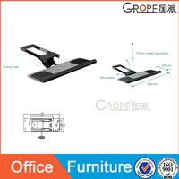 Office CEO furniture adjustable keyboard tray, keyboard holder