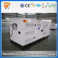 low price soundproof diesel generator 15kva 20kva 50kva