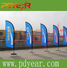 China feather flag , feather banner