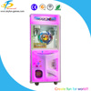 2015 hottest PP tiger 2 catch toy machine /toy crane machine