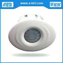 Long distance PIR motion sensor detector
